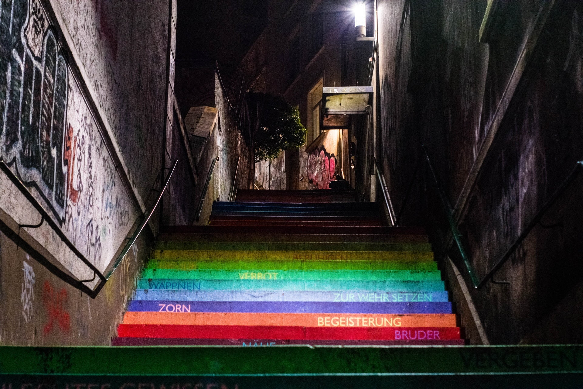 Dark alley art night Step Rainbow color 同志運動|呂孟姿詩選
